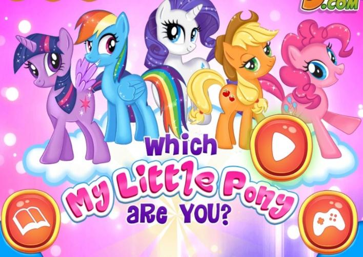 Quiz : quel petit poney es tu ?