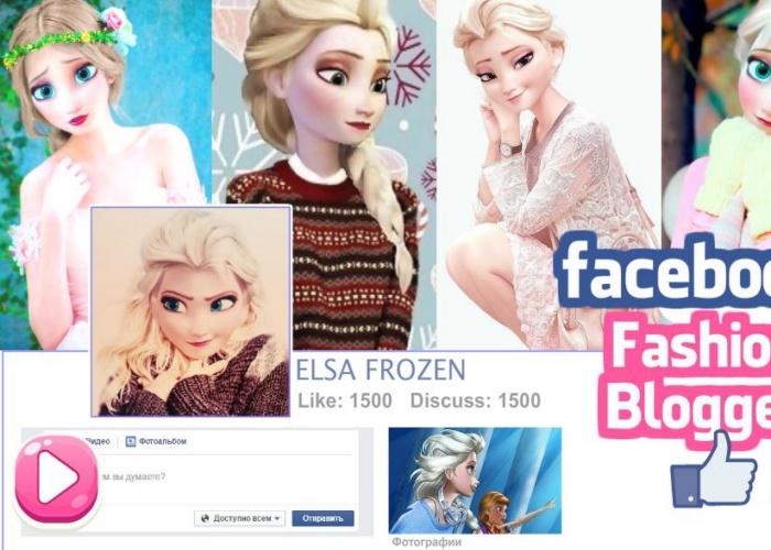 Elsa a une page Facebook